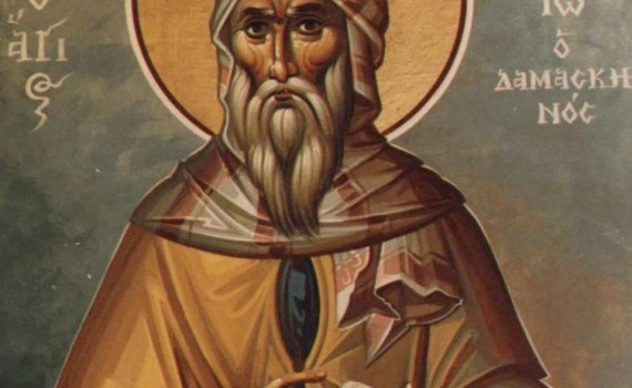 Sv.Jovan Damaskin