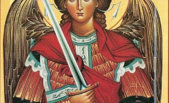 Sveti Arhangel Mihailo