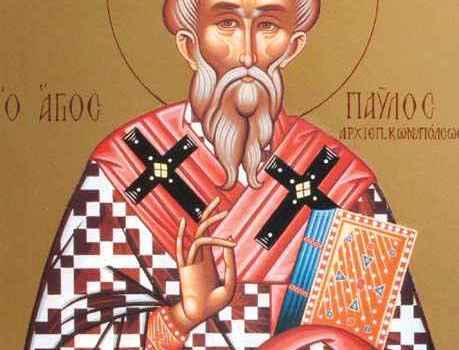 Sveti Pavle Ispovednik