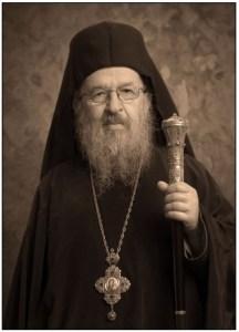 Episkop Artemije Radosavljevic