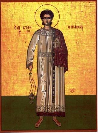 Arhiđakon Stefan