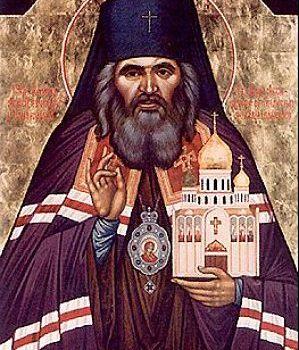 Sveti Jovan Sangajski.jpgg
