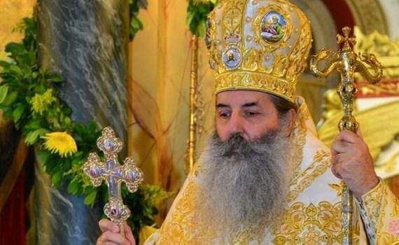 mitropolit Serafim Pirejski