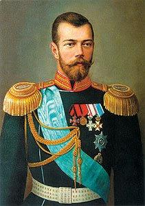 Свети Цар Николај Други Романов