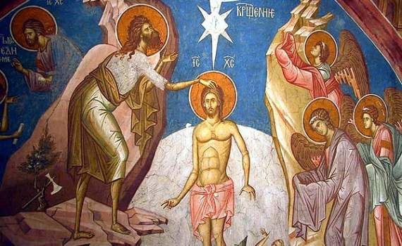 Крштење Господа Исуса Христа