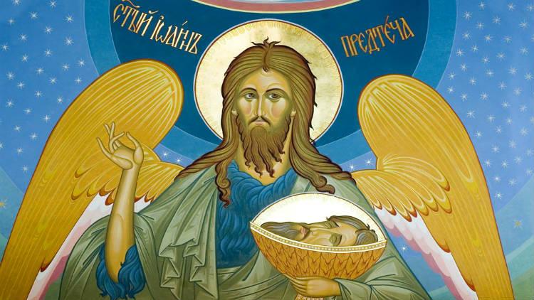 Свети Јован Крститељ Претеча