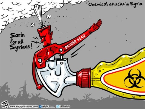 Emad Hajjaj - Jordan - Chemical attack in Syria - English - Bashar Asad,Syria,Syrian civil war,free army,war crimes,chemical weapon,Sarin gas,damascus,sprayer,supreme leader,statue,wmd,massacre,arab spring,middle east,emad hajjaj,