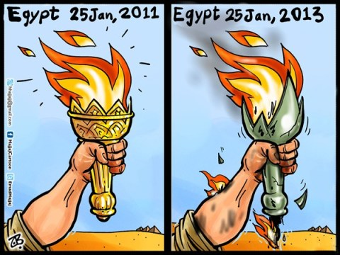 Emad Hajjaj - Jordan - Egypt Revolution - English - Egypt,revolution,Arab spring,freedom torch,pyramids,cairo riots,march,anniversary,25 jan rising,PortSaed,Morsi,Molotov,bottle,violence,Muslim brothers,Middle East,Emad Hajjaj,