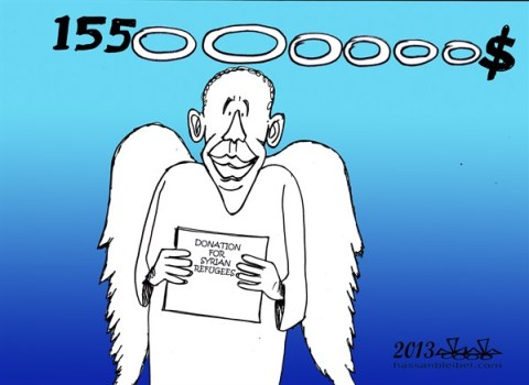 126282 600 Donation cartoons