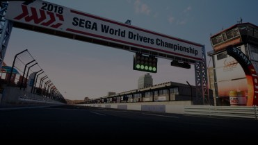 SEGA World Drivers Championship 01