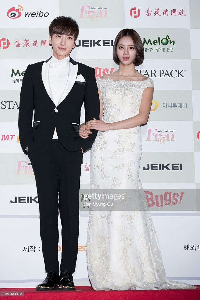 leeteuk of south korean boy band super junior and lee hye ri