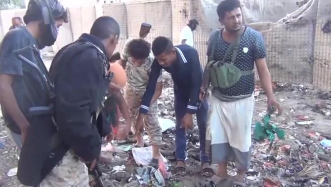 news command killed yemen trump combat death