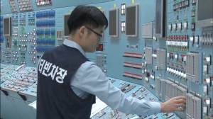 Nuclear drill tests South Korea's ability to deal with cyber-attack