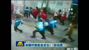 Chinese schoolchildren flee as earthquake strikes