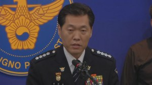RAW: South Korean police say US ambassador's injuries not life threatening