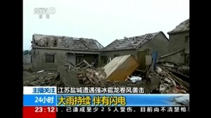 Eastern China slammed by deadly, devastating tornado