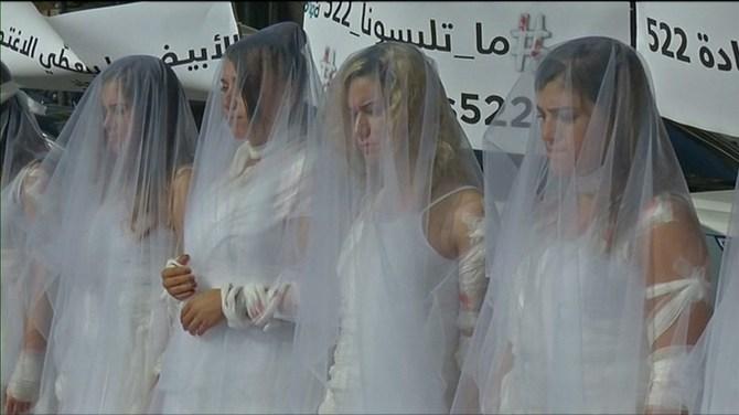Lebanese Women Hang Protest Against Rape Law