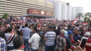 Iraqis storm parliament in highly-fortified green zone