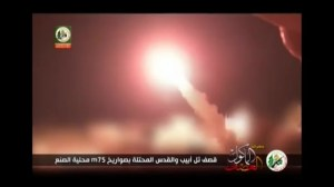 Hamas Militant video said to show number of rockets being fired towards Israel