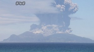 Mount Shindake erupts on Japanese island