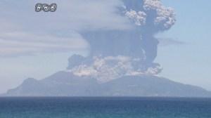 Mount Shindake erupts on Japanese island