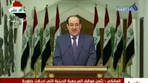 Pressure grows on Iraqi government as US deploys troops to region