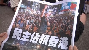 Hong Kong protests block roads for fifth day