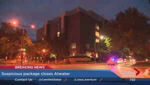 Atwater closed due to suspicious package