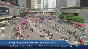Hong Kong deadline looms