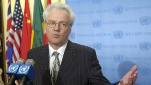 Russian ambassador to UN dead after falling ill while at work