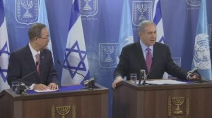 Israel defends right to protect itself while UN calls for end to violence