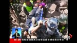 CCTV broadcasts aftermath of deadly earthquake in southwest China