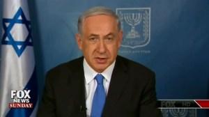 Israel PM Netanyahu speaks on Israel's military action in Gaza Strip