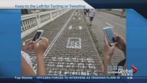 New 'texting only' pedestrian lane in China