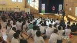 EMSB anti-bullying campaign