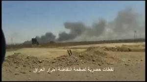 Raw video: Battle rages at Iraq's Beji oil refinery