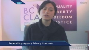 New legislation privacy concerns