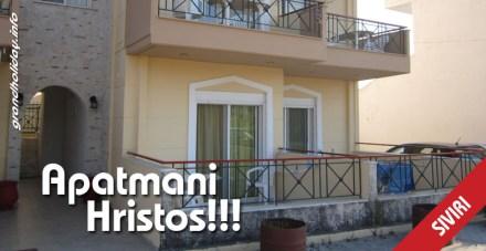 apartmani-hristos-siviri