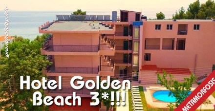 golden-beach-metamorfosis