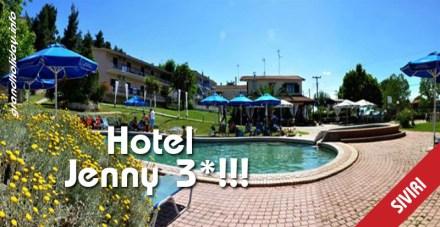 hotel-jenny-siviri