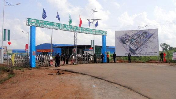 Ogun free trade zone