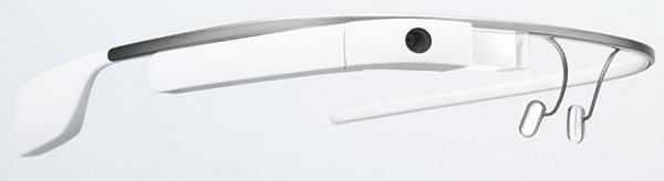 Google_Glass_White