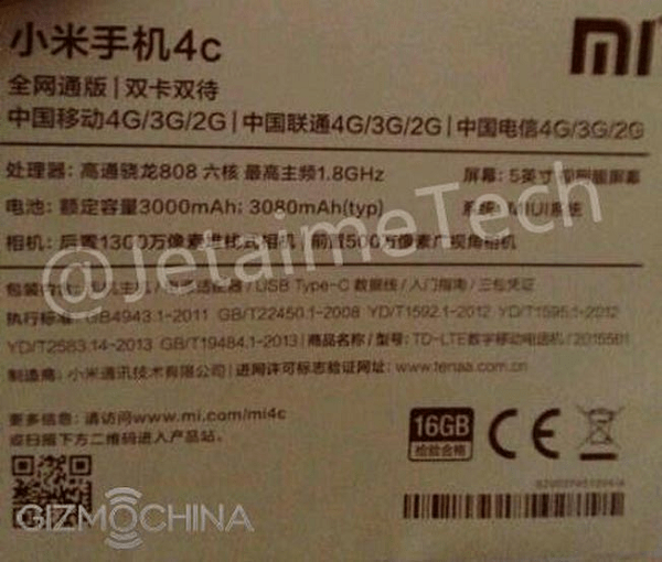 Xiaomi Mi 4c Retail Box Leak