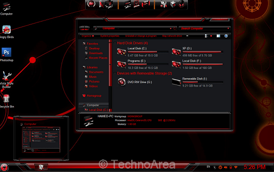 Red_Alienware_Sking_Pack