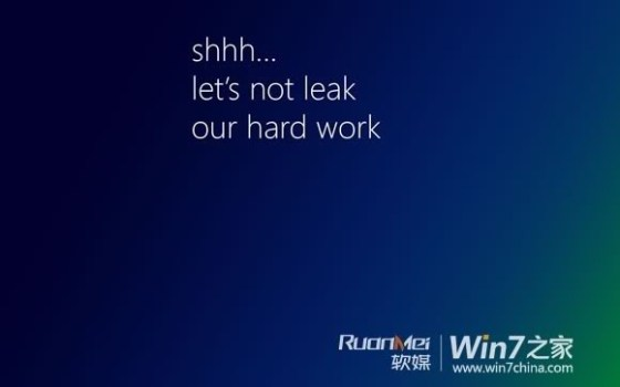 Windows_8_leak_Pic_4