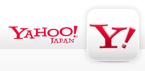 Yahoo! Japanの20代男性フォロワーの間で最も注目されているアイドルは誰?(2015年調査結果)
