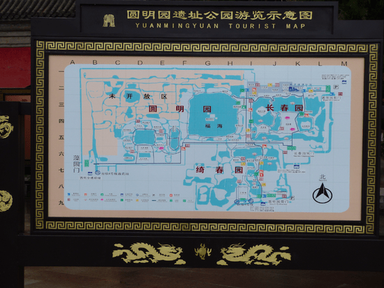 Old Summer Palace Map