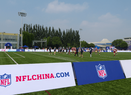 NFL in China