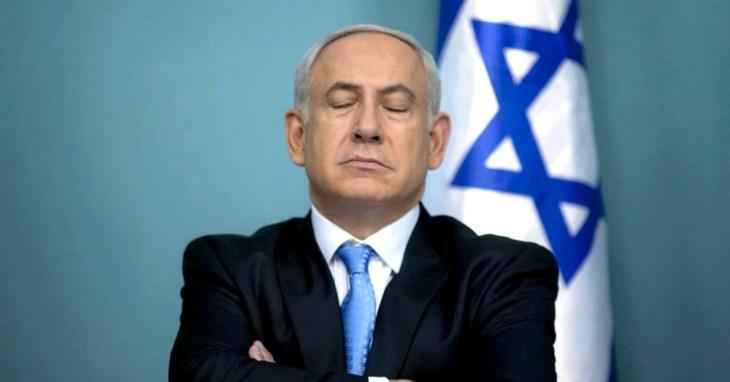 Benjamin Netanyahu Angry