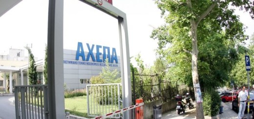 axepa-735x459